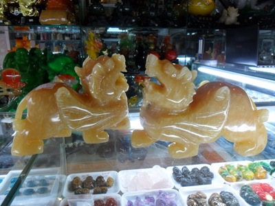 Tỳ Hưu Ngọc Hoàng Long Tự Nhiên 18 cm